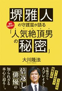 1409_ookawa_02.jpg