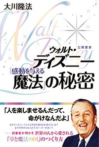 1409_ookawa_04.jpg