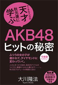1409_ookawa_05.jpg