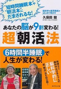 1501_kurosaka01.jpg