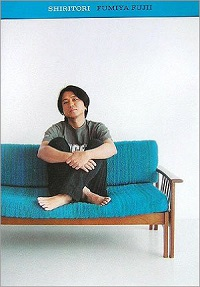 1509fujiifumiyas.jpg