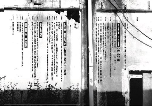 1612_mokuji520.jpg