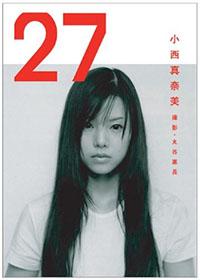 1709_konishi.jpg