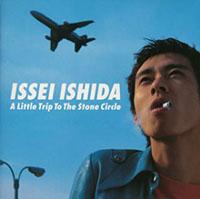 1801_ishida.jpg