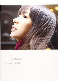 1802_naka.jpg