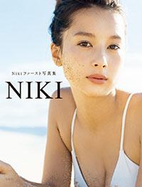 1802_niki.jpg