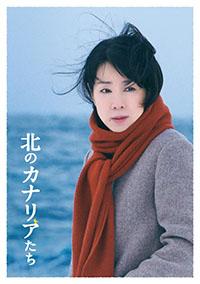 1803_yoshinaga.jpg