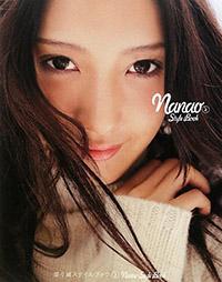 1804_nanao.jpg