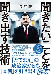 1804_sorimachi.jpg