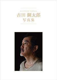 1807_yoshida.jpg