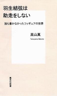 1812_takayama.jpg