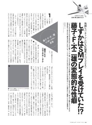 2018-02-17 shizu.jpg