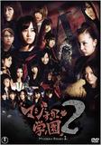 ポスト・前田敦子のAKB48