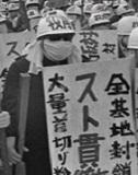 沖縄「復帰」後の40年が問う忘却と本質