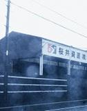 がれき受け入れの静岡県・島田市長に産廃利権の影あり!?