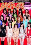 第4回AKB48選抜総選挙を考える