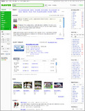 韓国国民の7割が「NAVER」を利用? 不正操作疑惑もなんのその韓国NHNは今日も磐石