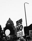 新左翼がオルグしている!? 大手マスコミでタブー視される首相官邸前反原発デモの現場