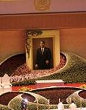 弔問金総額約39億円!? 統一教会・文鮮明の超荘厳な葬儀に潜入!