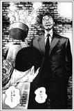 『殺し屋1』は一番エグくてリアル!? 現役ヤクザがヤクザマンガを徹底批評