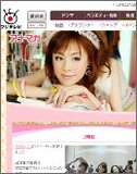 「退社は時間の問題だった」フジ退社を発表した高橋真麻アナのバラ色の未来