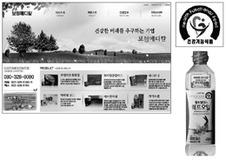 「体重が激増した」韓国から日本市場に進出中「健康機能食品」の実態