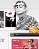 ももクロでメジャー化した「電波系」音楽はIT時代が生んだ日本発のパンクだった!?