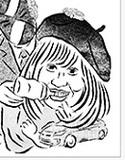"""過去の""""盟友""""東京電力を切り捨てて……主要6企業vs経産省、""""キケンな関係""""の内情"""