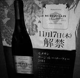 食べログは本当に信頼できるのか? 渋谷で☆ゼロの居酒屋に行ってみた