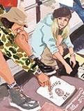 """40億円超の負債を抱えたNIGO…裏原宿カリスマブランド""""終焉物語"""""""
