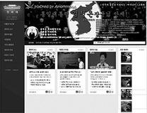 国際ハッカー集団・アノニマスに直撃! 各国に見る個人情報流出の危険性