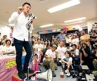 山本太郎に池上彰…参院選ネット選挙でトクしたのは誰だ?
