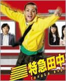 """KAT-TUN・田中 聖にタニマチはいたのか? """"素行不良タレント""""の最新傾向"""