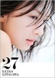 「北川景子の性器の具合を知ってるか?」 人気女優のハメ撮り写真流出のウソ・ホント