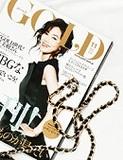 2013年創刊ラインナップから見る雑誌業界の最新トレンド