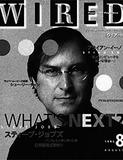 【特別編】2014年の文化状況とメディアの未来