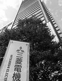 【三菱、住友、三井】日本経済とともに歩んだ3大財閥年表