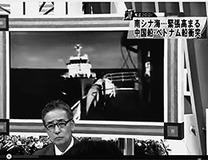 拡大政策に日本が震撼する日も近い? 多面的に読み解く