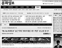 韓国人は愛国心が強すぎる?  韓国の報道から読み解く スポーツとナショナリズム