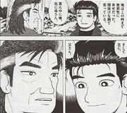 実は作画の花咲アキラこそ長寿連載の立役者だった!?