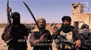 イスラム国、カニバリズム、売春、ドラッグ……このVICE系ドキュメンタリー動画がヤバい!
