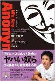 地下化する日本ハッカーの現在 ハッカーの再就職先は危険ドラッグの密売!?