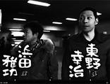 松本人志、岡村隆史が大阪に帰り、九州芸人・華丸大吉がブレイクし……ローカルバラエティがいま面白い!