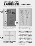 ビラ1枚5万円、写真集は10万円…古書業界でひっそり人気!学生運動の資料高騰中のワケ
