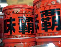 味覇が、製造元を離反――中華調味料戦争は泥沼の価格競争へ!