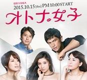 「私、脱ぐよ」篠原涼子がフジテレビの新ドラマでアノ年下俳優との官能シーンを提案