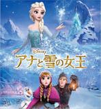 エルサはヤンデレおひとりさまだった!? 『アナと雪の女王』レリゴーに対するキラキラ女子の誤解