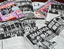スポーツ紙、女性週刊誌はジャニーズ擁護多し。報道を徹底検証!ジャニーズにおもねる御用メディア番付