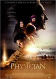 中世イスラム最大の医学者が登場する 『千年医師物語 ペルシアの彼方へ』その中身とは…