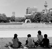 公園都市広島の空虚